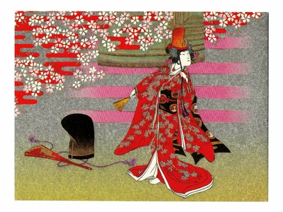Japanese Kabuki Play Greeting Card