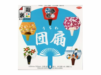 Origami Fan Instructions and 10-Sheet Variety Paper Sets
