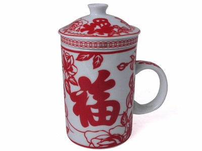 Red and White Fortune Design Porcelain Tea Cup