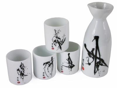 Abstract Bamboo Calligraphy Sake Set for Four