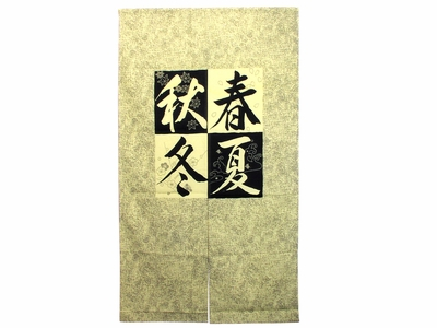 Four Seasons-Theme Japanese Noren Curtain