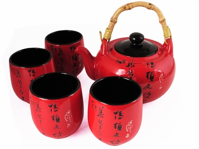 Cheery Red Calligraphy Chinese Teapot Set for Four