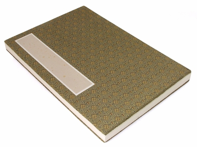 Large Green and Gold Silk Covered Calligraphy Book