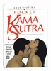Anna Hoopers Pocket Kama Sutra