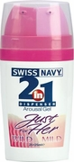 Swiss Navy 2in1 Dispenser Arousal Gel Just for Her