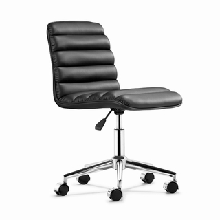Admire Office Chair - Click to enlarge