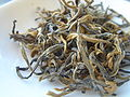 White Tea - Silver Needles