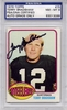 Terry Bradshaw PSA/DNA Certified Authentic Autograph - 1976 Topps - BL8