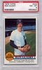 1979 Topps Ron Guidry #202 PSA 8