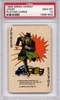 1966 Green Hornet Playing Cards - Joker PSA 10