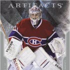 2011/12 UPPER DECK ARTIFACTS HOCKEY HOBBY 16 BOX CASE