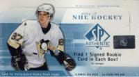 2005/06 UPPER  DECK SP AUTHENTIC HOCKEY HOBBY 12CT CASE ( SEALED CASES ARE RARE TO FIND)