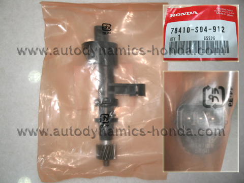 Honda S04 Vehicle Speed Sensor Assembly