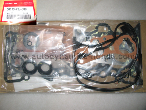 Honda P2J Cylinder Head Overhaul Gasket Set