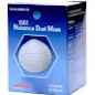 Gerson #1501 Disposable Nuisance Dust Mask
