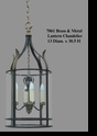 Jeanne Reed's - Metal Lantern w/Brass Trim Chandelier