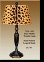 Jeanne Reed's - Wood Lamp (Faux Marble) leopard painted shade