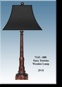 Jeanne Reed's - Wood Lamp (faux tortoise) - black shade