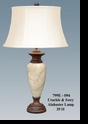 Jeanne Reed's - Crackle/Ivory Alabaster Lamp
