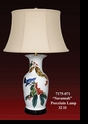 "Jeanne Reed's - ""Savannah"" Porcelain Lamp"