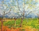Art - Oil Paintings - Masterpiece #4240 - Vincent Van Gogh - Orchard in Blossom - Gallery Quality