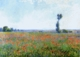 Art - Oil Paintings - Masterpiece #4353 - Claude Monet - Poppy Field - Gallery Quality