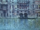 Art - Oil Paintings - Masterpiece #4388 - Claude Monet - Palazzo de Mula, Venice - Museum Quality