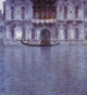 Art - Oil Paintings - Masterpiece #4389 - Claude Monet - Palazzo Contarini - Gallery Quality