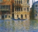Art - Oil Paintings - Masterpiece #4390 - Claude Monet - The Palazzo Dario - Gallery Quality