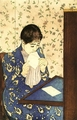 Art - Oil Paintings - Masterpiece #4432 - Mary Cassatt - The Letter - Gallery Quality