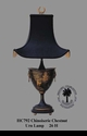 Jeanne Reed's - Tole Urn Lamp - chinoiserie