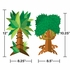 Jungle Tree Centerpieces 12 ct