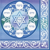 Pesach Luncheon Napkins 192 ct