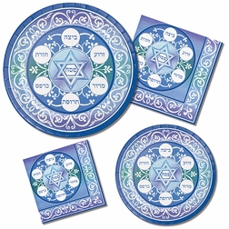 Pesach Party Supplies