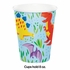 Friendly Dinosaur Paper Cups 96 ct