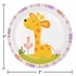 Happi Jungle Giraffe Dessert Plates 96 ct