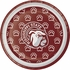 Maroon and white Mississippi State Dessert Plate sold in quantities of 8 / pkg, 12 pkgs / case