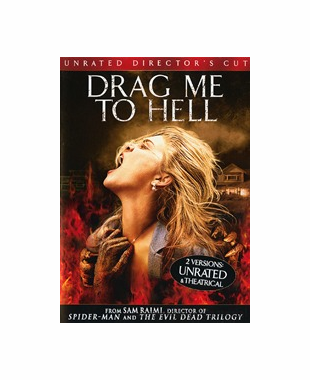 Drag Me To Hell Unrated Directors Cut DVD