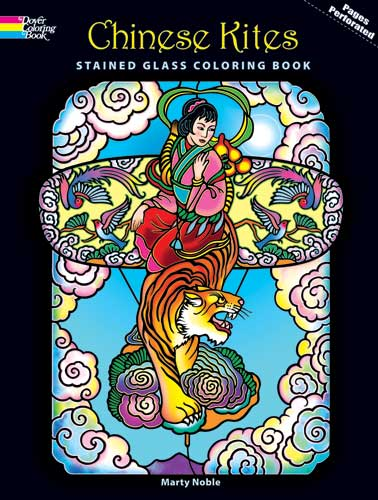 Chinese Kites Stained Glass Coloring Book