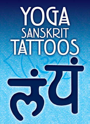 Yoga Sanskrit Tattoos