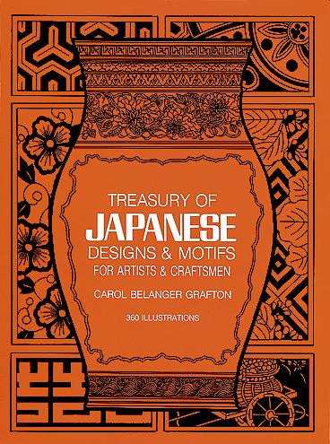 Treasury of Japanese Designs and Motifs for Artists and Craftsmen