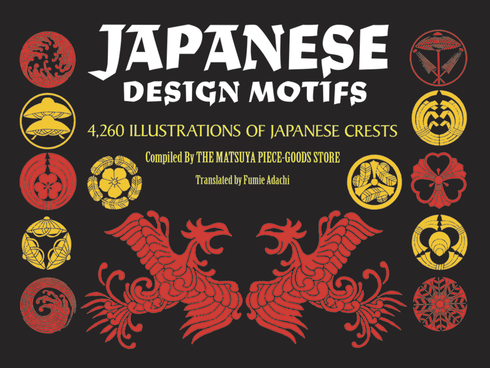 Japanese Design Motifs