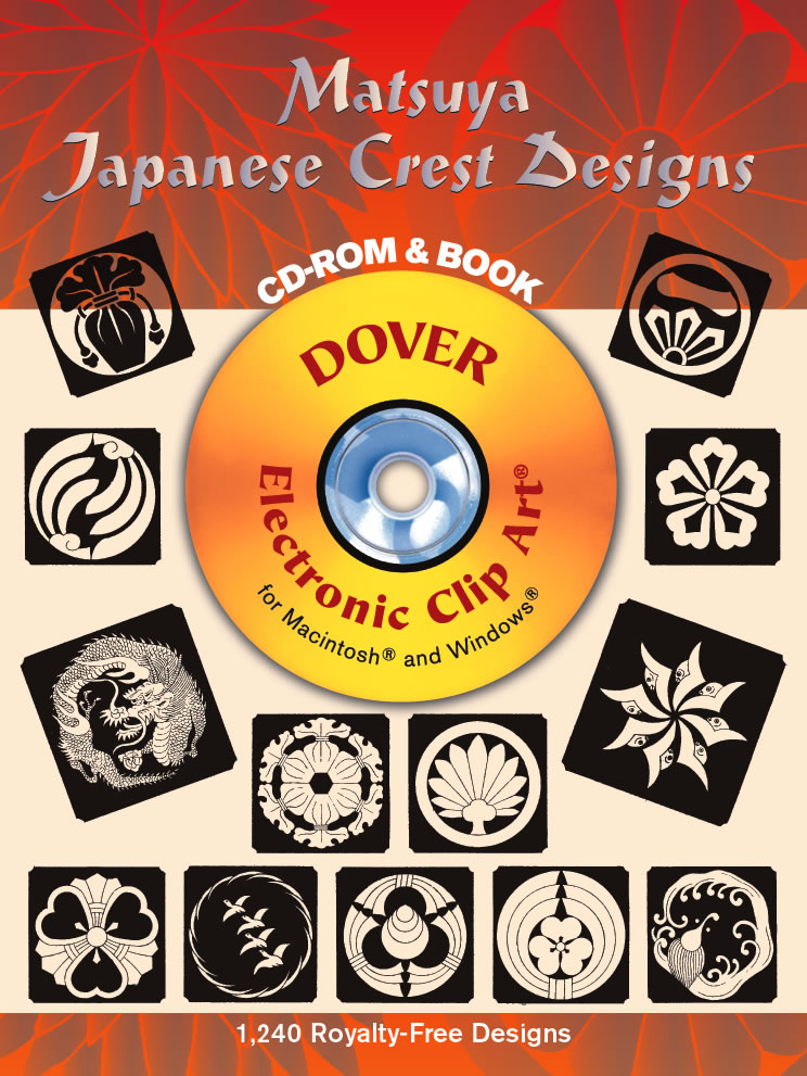 Matsuya Japanese Crest Designs CD-ROM and Book