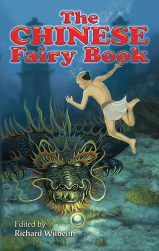 The Chinese Fairy Book (eBook)