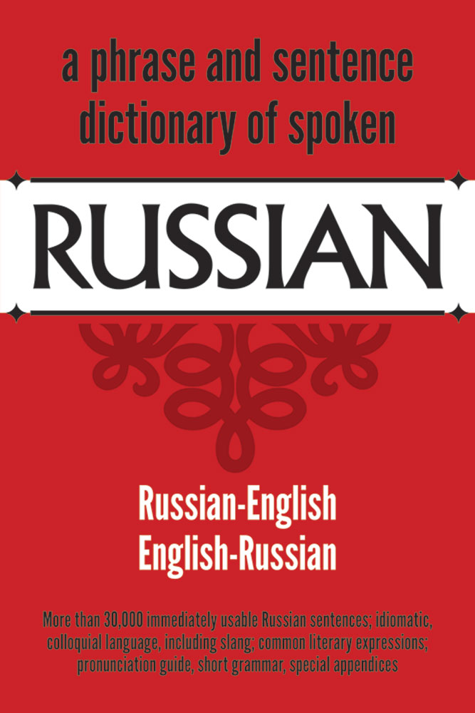 Dictionary of Spoken Russian