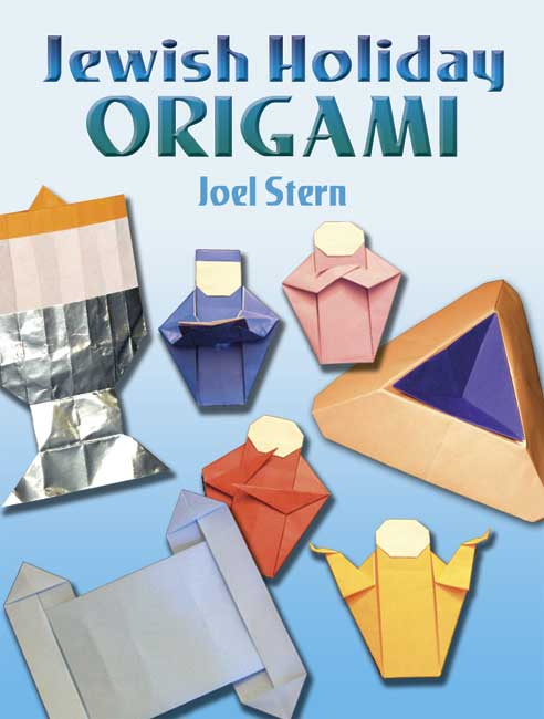 Jewish Holiday Origami (eBook)