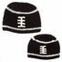 *SOLD OUT*Brown Daddy and Son Football Beanie Set - Boy Toddler Kid Adult