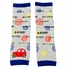 Baby Boy Leg Warmers Set of 3 - Cars and Trucks
