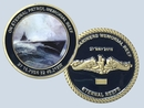 Submariner's Memorial Coin