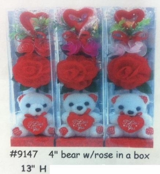 "13"" Gift Box With Bear"